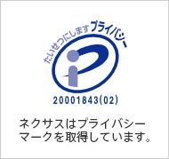 pMark.jpg