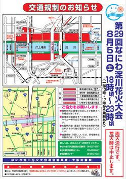 2017_kisei.jpg