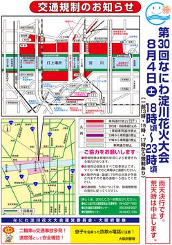 kisei_map.jpg