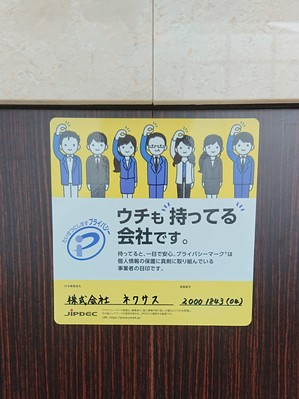 DSC_8078.JPGのサムネイル画像