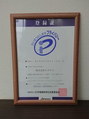 DSC_8080.JPG